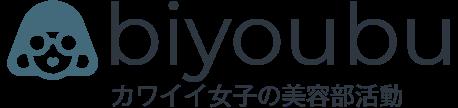 美容部|biyoubu